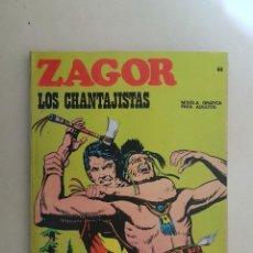 Cómics: ZAGOR Nº 44. BURU LAN.. Lote 114642667