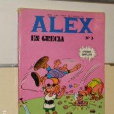 Cómics: ALEX EN GRECIA Nº 3 EPISODIOS COMPLETOS - BURU LAN -. Lote 115129403