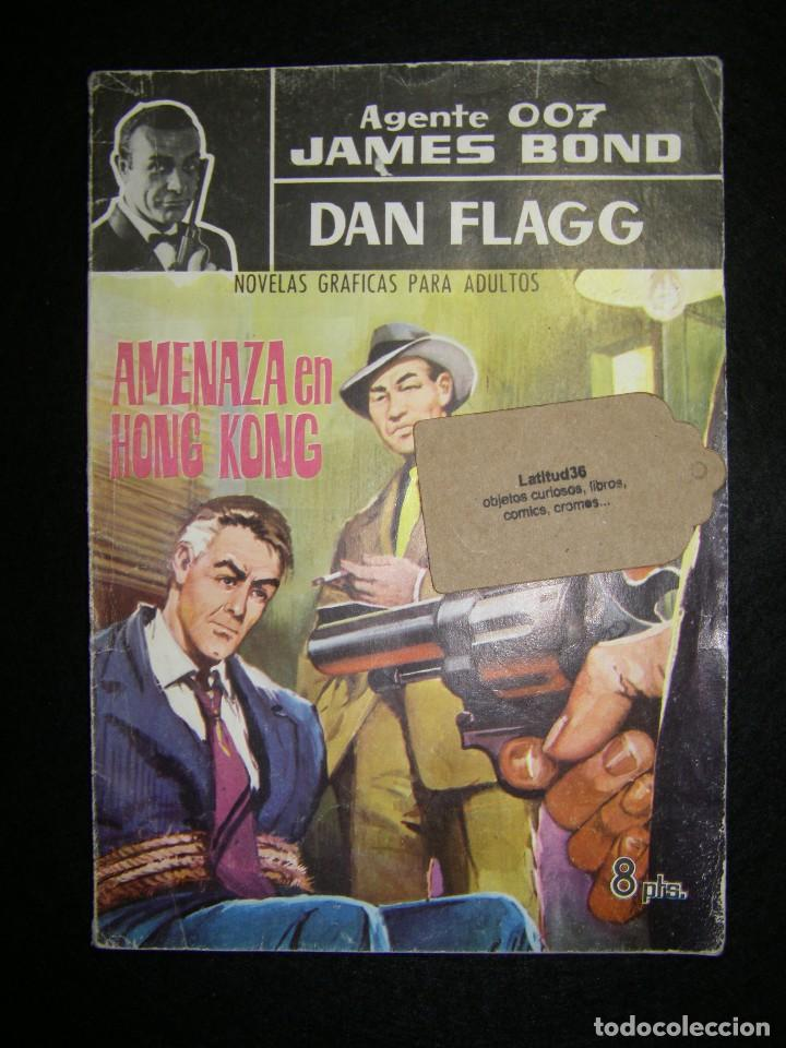AGENTE 007 JAMES BOND Nº1 AMENAZA EN HONG KONG (Tebeos y Comics - Buru-Lan - James Bond)
