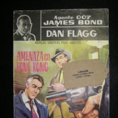 Cómics: AGENTE 007 JAMES BOND Nº1 AMENAZA EN HONG KONG. Lote 115531503