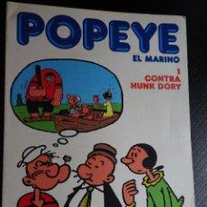 Cómics: COMIC POPEYE EL MARINO Nº1 BURULAN , VER FOTOS. Lote 116409283
