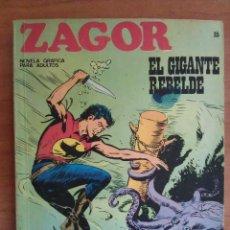 Cómics: ZAGOR - EL GIGANTE REBELDE NÚMERO 35. Lote 116606215
