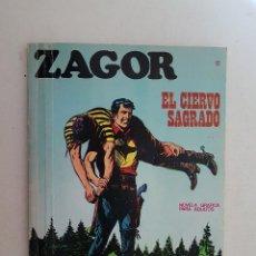 Cómics: ZAGOR Nº 17. BURU LAN.. Lote 116703655