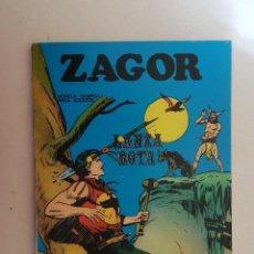 Cómics: ZAGOR Nº 6. BURU LAN.. Lote 116713707