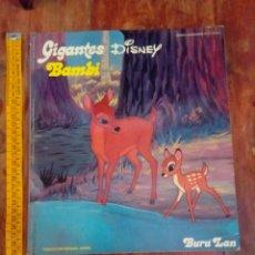 Cómics: CUENTO BAMBI GIGANTES DISNEY. Lote 117955206