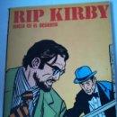 Cómics: RIP KIRBY - DUELO EN EL DESIERTO. Lote 118131331