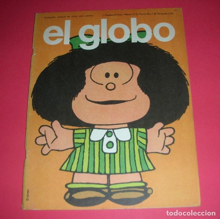 REVISTA EL GLOBO Nº 1 BURU LAN BUEN ESTADO . 1973 (Tebeos y Comics - Buru-Lan - Otros)