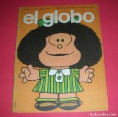 Cómics: REVISTA EL GLOBO Nº 1 BURU LAN BUEN ESTADO . 1973 . Lote 118547727
