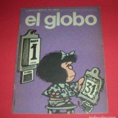 Cómics: REVISTA EL GLOBO Nº 11 BURU LAN . BUEN ESTADO . 1973 . Lote 118549167