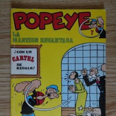 Cómics: POPEYE 7 LA MANSIÓN ENCANTADA BIBLIOTECA BURU LAN COMICS 1971. Lote 120146263