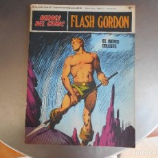 Cómics: FLASH GORDON-COMIC-Nº 01. Lote 127769695