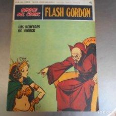 Cómics: FLASH GORDON-COMIC-Nº 2. Lote 127769795