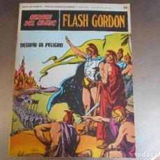 Cómics: FLASH GORDON-COMIC-Nº 04. Lote 127769911