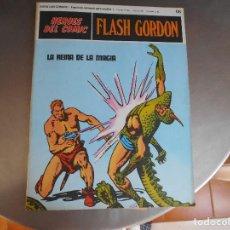 Cómics: FLASH GORDON-COMIC-Nº 06. Lote 127770119