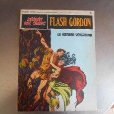 Cómics: FLASH GORDON-COMIC-Nº 07. Lote 127770183