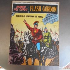 Cómics: FLASH GORDON-COMIC-Nº 08. Lote 127770323