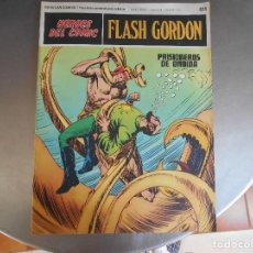 Cómics: FLASH GORDON-COMIC-Nº 011. Lote 127770691