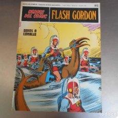 Cómics: FLASH GORDON-COMIC-Nº 012. Lote 127770839