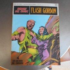 Cómics: FLASH GORDON-COMIC-Nº 013. Lote 127771019