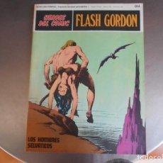 Cómics: FLASH GORDON-COMIC-Nº 014. Lote 127771155