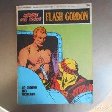 Cómics: FLASH GORDON-COMIC-Nº 016. Lote 127771295