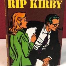 Cómics: RIP KIRBY - HÉROES DEL CÓMIC - BURULAN 1973. 240 PÁGINAS A COLOR.. Lote 128582319