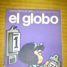 Cómics: EL GLOBO - NÚMERO 11 - AÑO 1974 - BUEN ESTADO. Lote 128933499