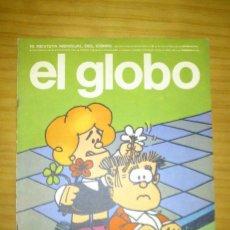 Cómics: EL GLOBO - NÚMERO 15 - AÑO 1974 - BUEN ESTADO. Lote 128966735