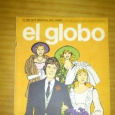 Cómics: EL GLOBO - NÚMERO 16 - AÑO 1974 - BUEN ESTADO. Lote 128967315