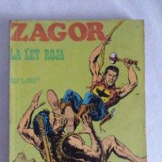 Cómics: ZAGOR Nº12/BURU LAN. Lote 129002567