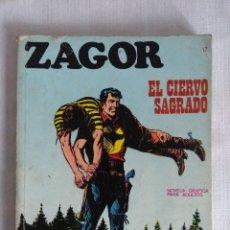 Cómics: ZAGOR Nº17/BURU LAN. Lote 129002939