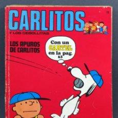 Cómics: CARLITOS Y LOS CEBOLLITAS LOS APUROS DE CARLITOS Nº 13 ED BURU LAN BURULAN 1972. Lote 129157063