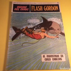 Cómics: FLASH GORDON. Nº 79. BURU LAN. (M-1). Lote 147564085