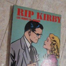 Cómics: RIP KIRBY. LOS RUBIES DE BANDAR. BURULAN. Lote 130918184