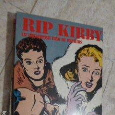 Cómics: RIP KIRBY. LA MISTERIOSA CASA DE MUÑECAS. BURULAN. Lote 130918596