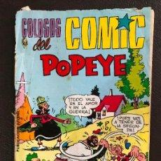 Cómics: POPEYE Nº 45 COLOSOS DEL COMIC EDITORIAL BURULAN BURU LAN. Lote 131575702