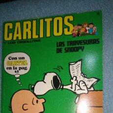 Cómics: CARLITOS Y LOS CEBOLLITAS LAS TRAVESURAS DE SNOOPY NÚMERO 12. Lote 137673590