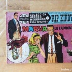 Cómics: RIP KIRBY.COLECCION HÉROES MODERNOS. NÚMERO 46. Lote 139320618