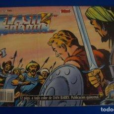 Cómics: CÓMIC DE FLASH GORDON AÑO 1988 Nº 40 EDICIÓN HISTÓRICA DE EDICIONES B,S.A LOTE 11 BIS. Lote 139397122