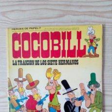 Cómics: COCOBILL - LA TRAICION DE LOS SIETE HERMANOS - BURU LAN. Lote 140278186