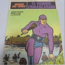 Cómics: TEBEO. EL HOMBRE ENMASCARADO. Nº 27. CERCADO POR LAS LLAMAS. Lote 141635958