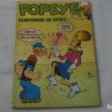 Cómics: POPEYE NUMERO 30 . CAMPEONES DE RUGBY . Lote 141641546