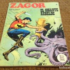 Cómics: ZAGOR BURU LAN NUMERO 35. Lote 144254502