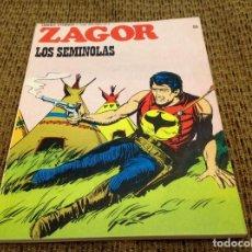 Cómics: ZAGOR BURU LAN NUMERO 53. Lote 144275214