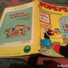 Cómics: POPEYE Nº 7 - LA MANSION ENCANTADA - BURU LAN 1971. Lote 145521958