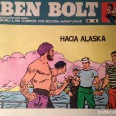 Cómics: BEN BOLT LOTE 7 EJEMPLARES. Lote 146001058