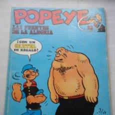 Cómics: LOTE DE 3 CÓMIC TEBEO TBO POPEYE BURU LAN EDICIONES CÓMICS Nº 19 23 Y 24 AÑO 1972. Lote 149231474