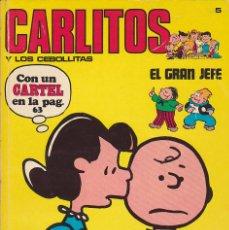 Cómics: COMIC COLECCION CARLITOS Nº 5 CON CARTEL. Lote 149850894