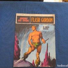 Cómics: HEROES DEL COMIC - FLASH GORDON 01 TOMO 01 / FASCÍCULO 01 - BURU LAN COMICS 1972 - EL RAYO CELESTE. Lote 154895918