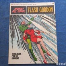 Cómics: HÉROES DEL CÓMIC - FLASH GORDON 16 VOLUMEN II FASCÍCULO 16 - BURU LAN COMICS 27 AGOSTO 1971. Lote 154914610